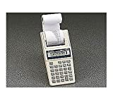 Canon MP1D Printing Calculator