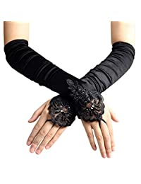 SUMAJU Long Lace Gloves, Black Fingerless Lace Gloves Elastic Elbow Gloves Bridal Party Gloves