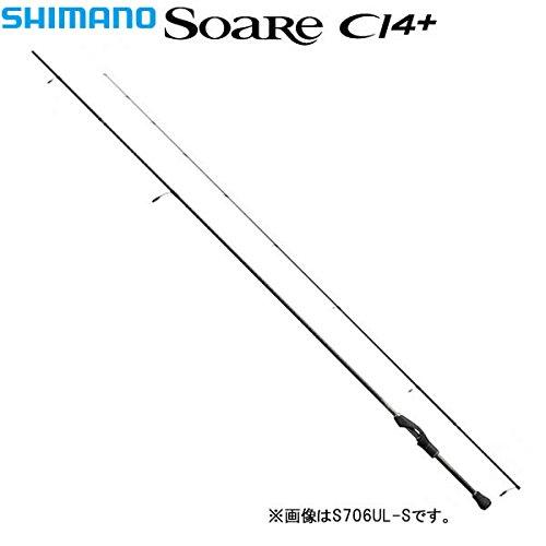 シマノソアレCI4+ S706UL-T