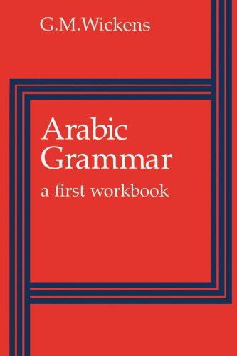 Arabic Grammar: A First Workbook