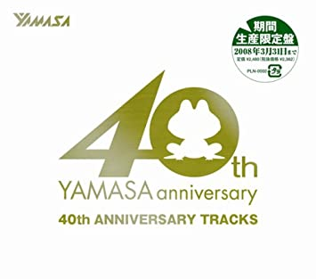 Yamasa 40th Anniversary Tracks - Video Game Soundtrack