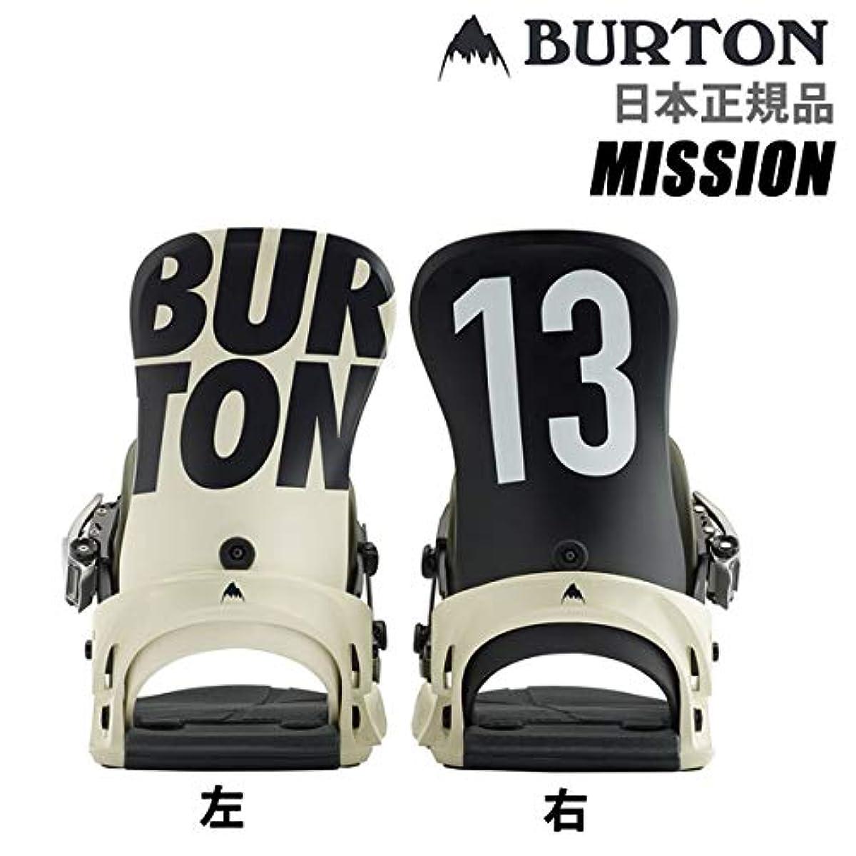 [해외] 버튼 버튼 바인딩 미션 MISSION RE:FLEX 리플렉스 OFF WHITE-BLACK 좌우 색다르 일본 정규품 BURTON 19-20 2020스노보드 빈딩【C1】