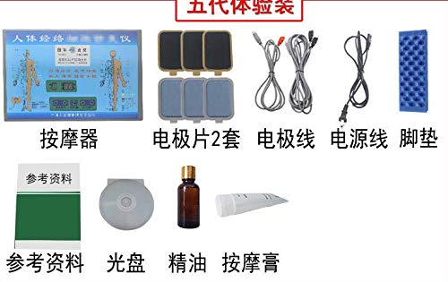 - AnHua DDS BioElectric Massage Therapy Machine Acid-Base Equilibrium Detoxification Massage Device