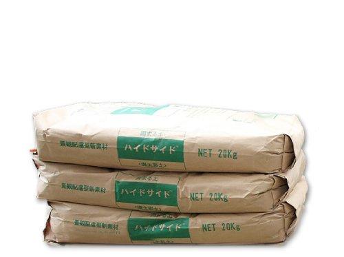 固まる土ハイドサイド20kg(強度の高いタイプの固まる土です) 3袋 B00CE0X4U2