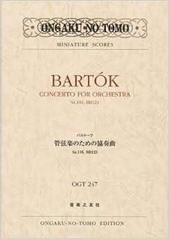OGT-247 バルトーク/管弦楽のための協奏曲 Sz.116,BB123 (OGT 247)