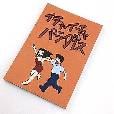 Man Friday Naruto Kakashi Livre De Cosplay Aimer Ciel