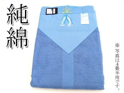 昔懐かしい快眠アイテム綿100%蚊帳(かや)10畳用 日本製 B007NVH99Y