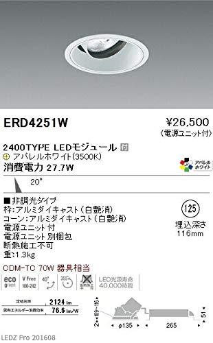 ENDO LEDユニバーサルダウンライト 温白色3500K Ra95 白 埋込穴φ125mm 非調光 CDM-TC70W相当 中角 ERD4251W(ランプ付) B07515CCG5