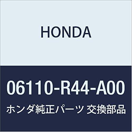 Genuine Honda 06110-R44-A00 Cylinder Head Gasket Kit