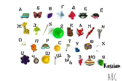 Italian Alphabet Language (TomToy Multilingual ABC trinkets French/ German/ Hebrew/ Italian/ Russian/ Spanish Language, 1.5-3cm, 1 Object per Letter (Russian))