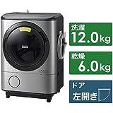 日立 12.0kg ドラム式洗濯乾燥機【左開き】ステンレスシルバーHITACHI ビッグドラム BD-NX120CL-S