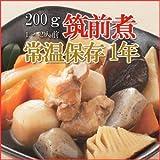 レトルト 和風 煮物 筑前煮 200g (1-2人前) (和食 おかず 惣菜)