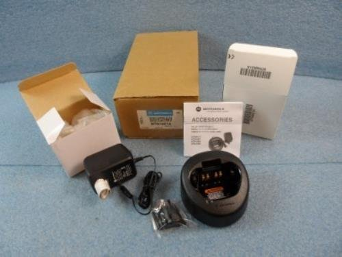 Motorola NTN1667A Universal Single Unit Rapid Rate Battery Charger New by Motorola (Image #2)