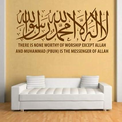 Shahadah Kalima English Calligraphy Arabic Islamic Muslim Wall Art