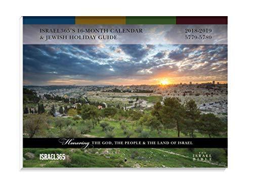 ユダヤ教の祝日とヘブライ語のイスラエルカレンダー 2018-2019 16ヶ月 2  B07JYPYKPL