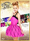 Kanayan Tour 2012 ~Arena~(初回生産限定盤) [Blu-ray]