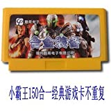 For Super yellow card 8 fc game machine card d99 d31 series contra *p04