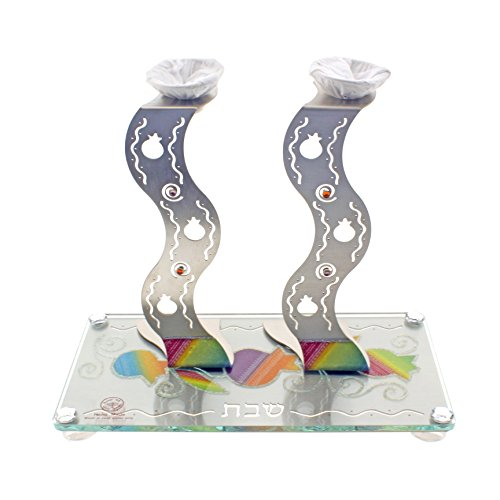 (Judaica Mega Mall Unique Wavy Stainless Steel Candlestick Set with Colorful Pomegranates and Tray)