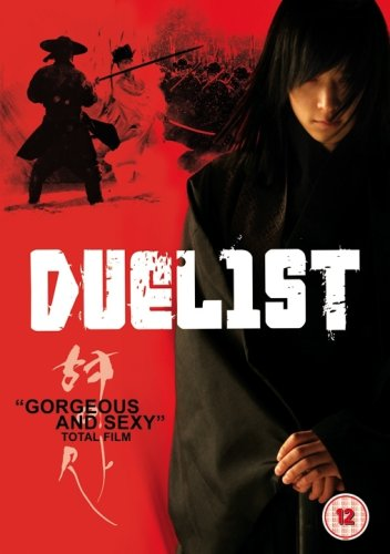 duelist-hyeongsa-non-usa-format-pal-reg2-import-united-kingdom-