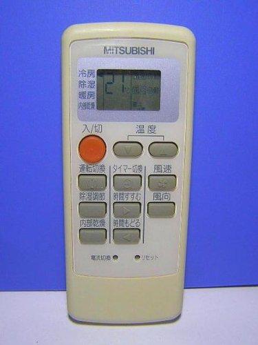 エアコンリモコン MP31