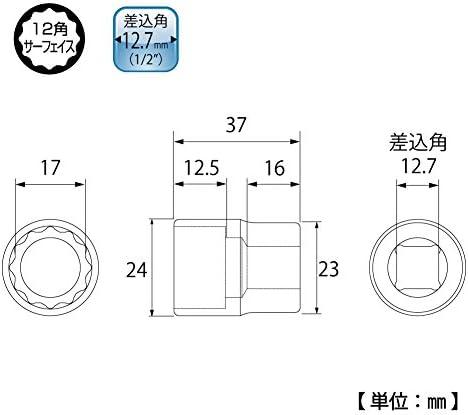トップ工業(TOP) ソケット S-417 対辺寸法:17×全長:37×差込角:12.7mm ソケットレンチ用