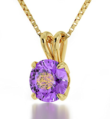 NanoStyle Jewelry Yellow Gold Plated Arabic Necklace Islamic Alhamdulillah Inscribed in 24kt Gold on Purple Crystal, 18