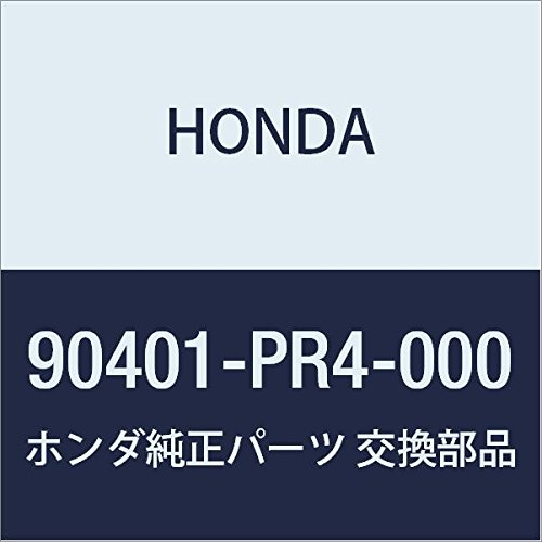 Honda 90401-PR4-000 Washer (28MM):