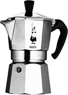 Bialetti 1 cup coffee maker. Top quality aluminum construction