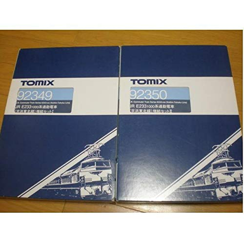TOMIX E233系1000番台 京浜東北根岸線 10両編成 B07SCY5Y6W