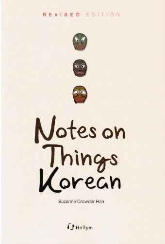 Download Notes on Things Korean ebook
