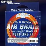 Fishing Fighters(フィッシングファイターズ) PEライン エアブレイド   0.6号