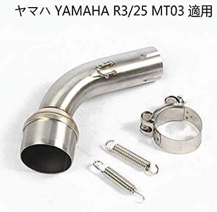 Motorcycle Slip On Exhaust Middle Link Pipe Adapter Connector for Yamaha R25 R3 2013-2016 Exhaust Muffler Pipe