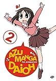 ADV FILMS Azumanga Daioh - Volume 2 [DVD]