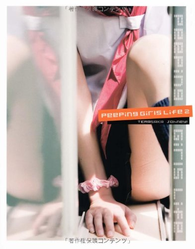 Read Online Peeping Girls Life 2 Photo Book (Marble Books) [Japanese Edition] pdf epub