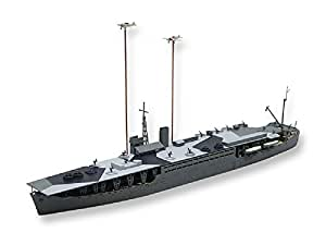 1 / 700 Imperial national army Hei special ship slotted two early type plastic model