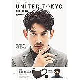 UNITED TOKYO THE BOOK MEN'S MASK ver.