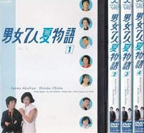 夏 物語 男女 7 人 《男女7人夏物语》1986年日本爱情电视剧在线观看_蛋蛋赞影院