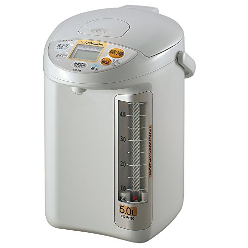 Electric hot water pot gray ZOJIRUSHI] [5.0L CD-PB50-HA