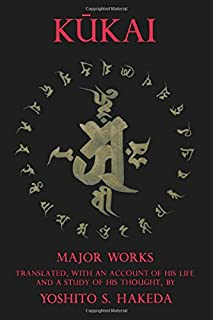 The Weaving of Mantra: Kukai and the Construction of Esoteric Buddhist Discourse