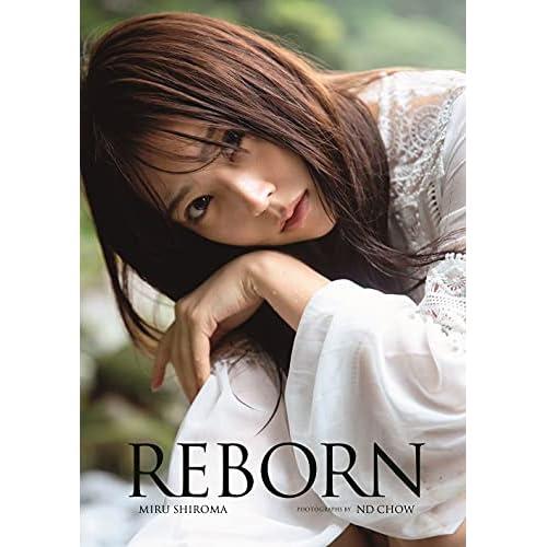 白間美瑠 REBORN 追加画像