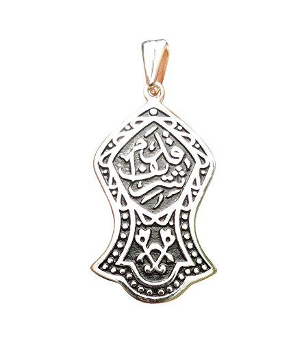 (Black Enamel Finish St. Silver Prophet Muhammad Sandal Pendant Qadam Shareef (Noble Foot) Muslim Jewelry)