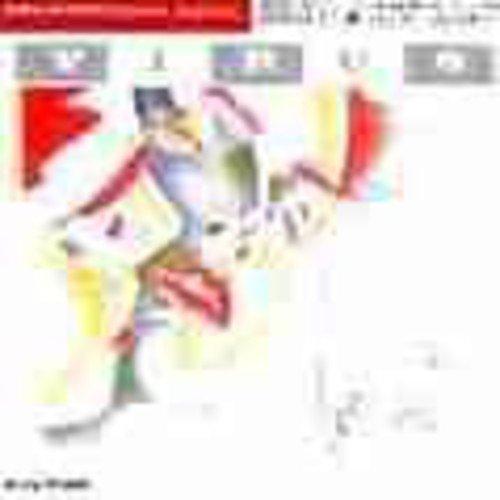 CD : The Virus - Locura (CD)