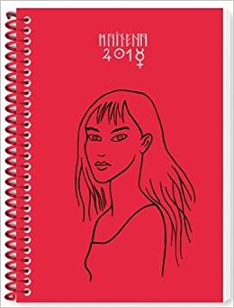 Maitena 2018 Agenda anillada - Bruja roja (Spanish Edition ...