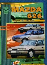 Mazda 626. Vypuska 1987-1991 godov. Prakticheskoe rukovodstvo