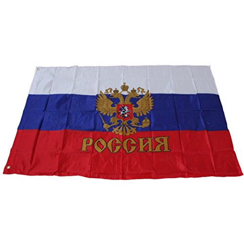 AMA(TM) Russian Federation Presidential standard President of Russia Flag Banner Flags 3X5 ft (Red)