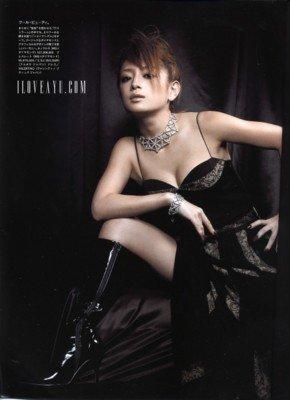 Ayumi Hamasaki 24X36 Poster SDG #SDG133041