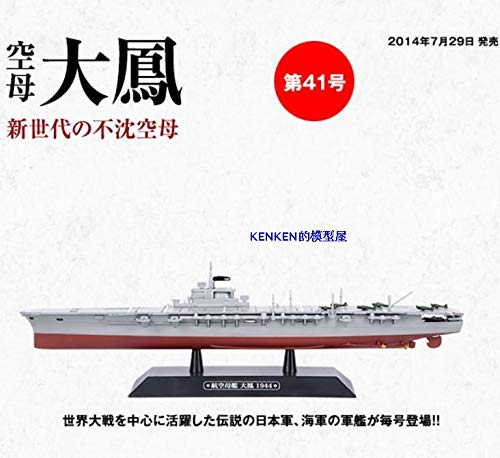 Eaglemoss Japan TAIHO Aircraft Carrier 1944 New with Blister Pack ONLY / NO Outer Box 1/1100 diecast Model Battleship