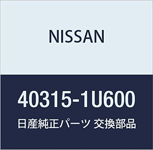NISSAN (日産) 純正部品 キヤツプ デイスク ホイール 品番40315-86Y10 B01JSBX6YS -|40315-86Y10