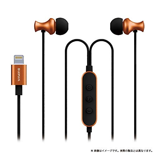- LEPLUS Digital Feel Sealed Dynamic Earphone (Lightning Connector Compatible) LP-LNE03CP (Copper)【Japan Domestic Genuine Products】【Ships from Japan】