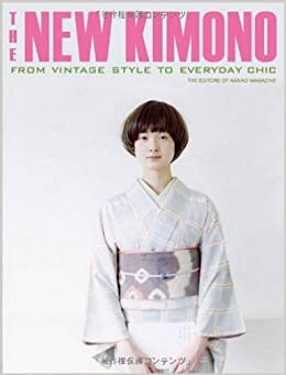 Book The New Kimono: From Vintage Style to Everyday Chic by Nanao Magazine (2011-05-01)